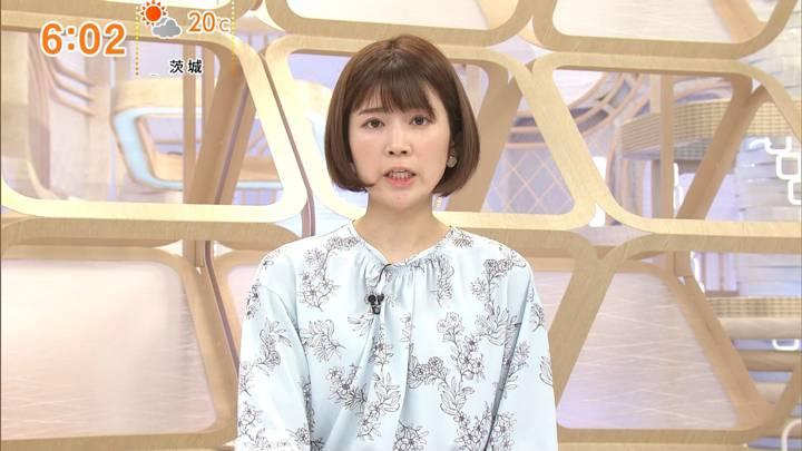 2020年04月19日竹内友佳の画像04枚目
