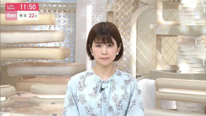 2020年04月19日竹内友佳の画像08枚目