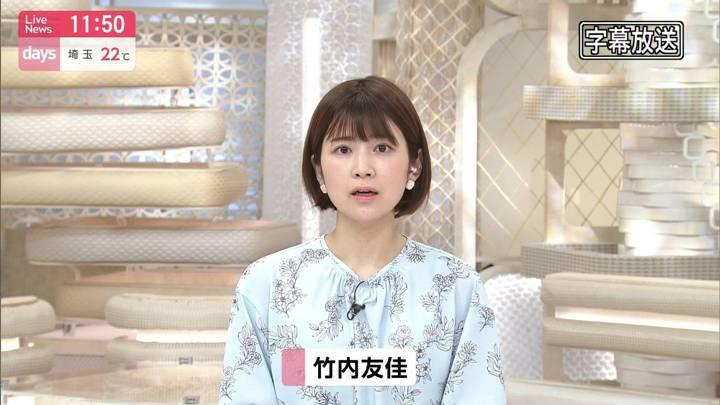 2020年04月19日竹内友佳の画像09枚目