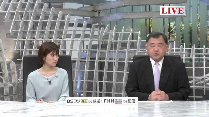 2020年04月20日竹内友佳の画像03枚目