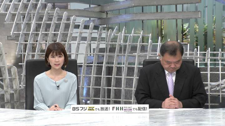 2020年04月20日竹内友佳の画像04枚目