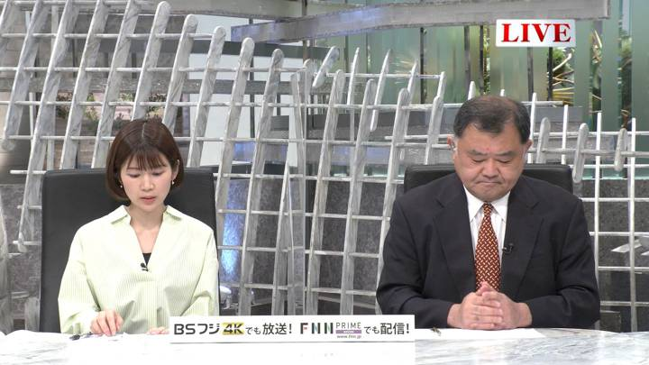 2020年04月21日竹内友佳の画像03枚目