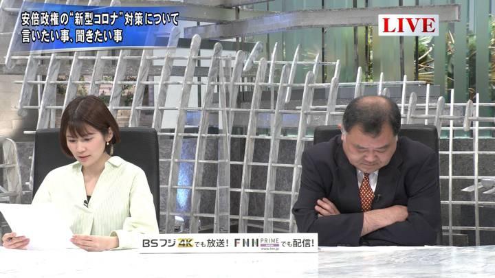 2020年04月21日竹内友佳の画像11枚目