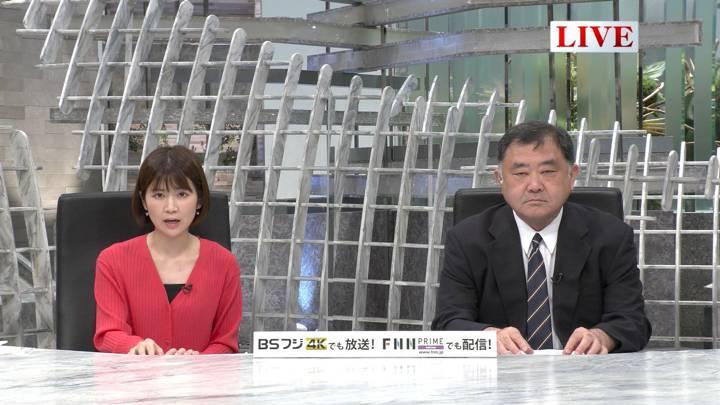 2020年04月22日竹内友佳の画像02枚目