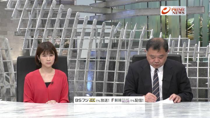 2020年04月22日竹内友佳の画像03枚目