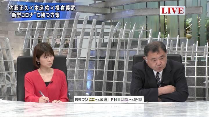 2020年04月22日竹内友佳の画像04枚目