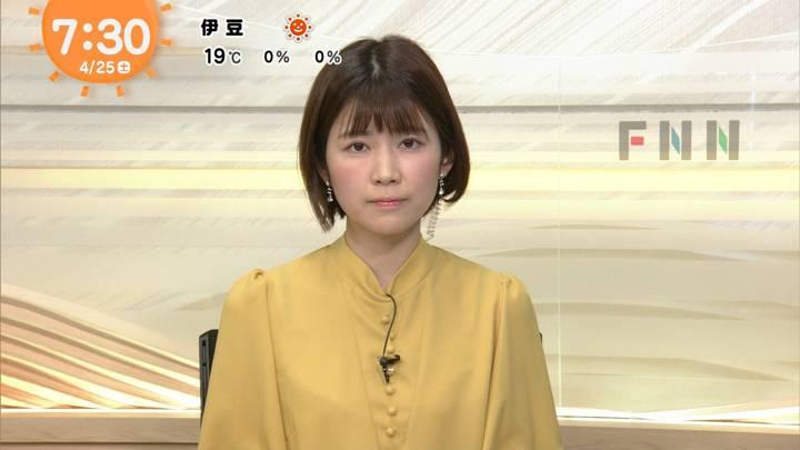 2020年04月25日竹内友佳の画像01枚目