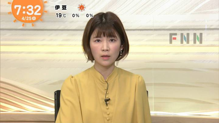 2020年04月25日竹内友佳の画像03枚目