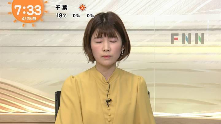 2020年04月25日竹内友佳の画像04枚目