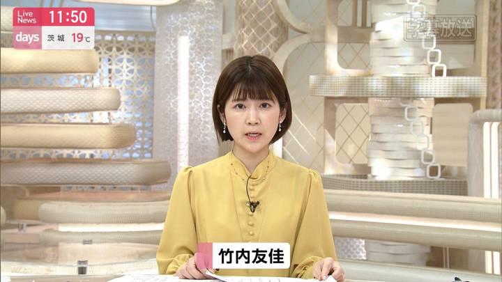 2020年04月25日竹内友佳の画像06枚目