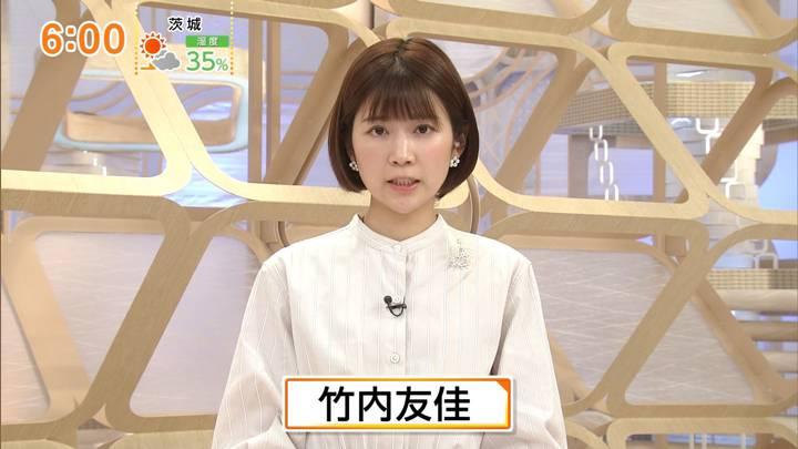 2020年04月26日竹内友佳の画像01枚目