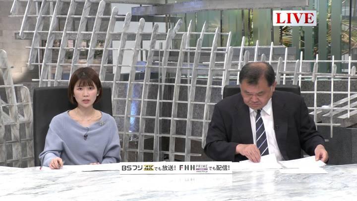 2020年04月27日竹内友佳の画像04枚目