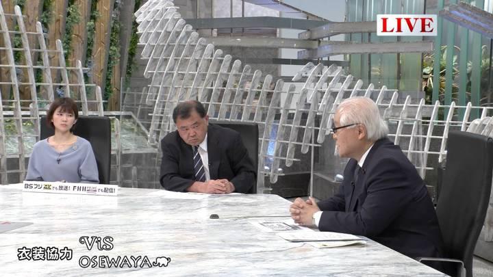 2020年04月27日竹内友佳の画像06枚目