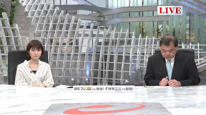 2020年04月28日竹内友佳の画像02枚目
