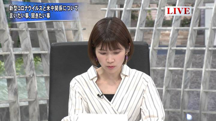 2020年04月28日竹内友佳の画像08枚目