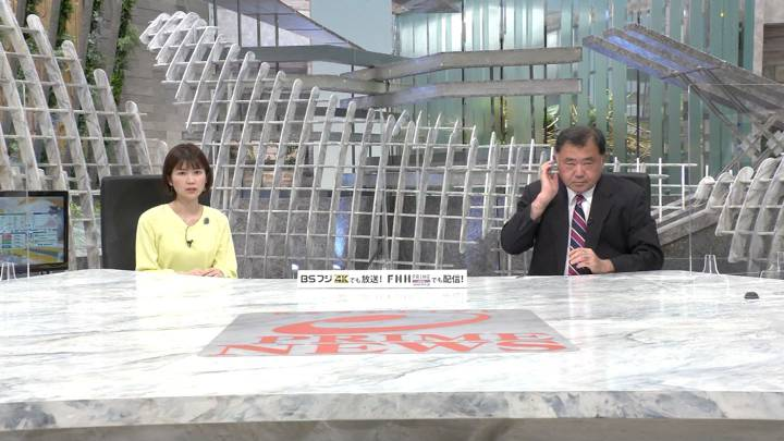 2020年04月29日竹内友佳の画像01枚目
