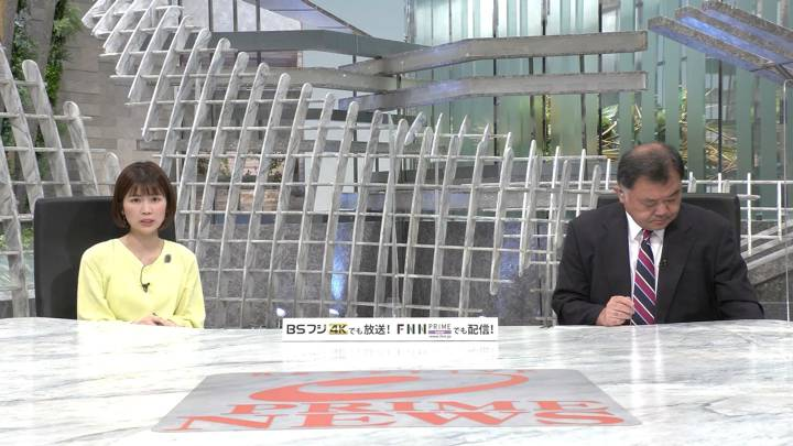 2020年04月29日竹内友佳の画像02枚目
