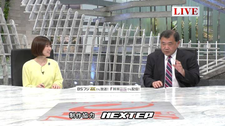 2020年04月29日竹内友佳の画像09枚目