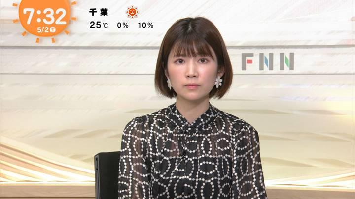 2020年05月02日竹内友佳の画像02枚目