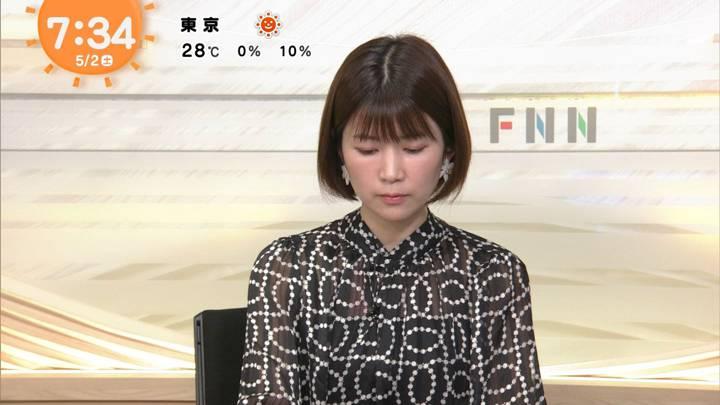 2020年05月02日竹内友佳の画像04枚目