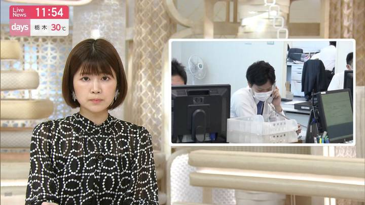 2020年05月02日竹内友佳の画像11枚目