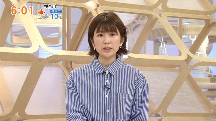 2020年05月03日竹内友佳の画像02枚目