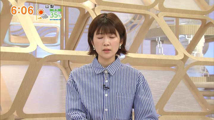 2020年05月03日竹内友佳の画像04枚目