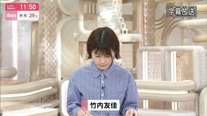 2020年05月03日竹内友佳の画像12枚目