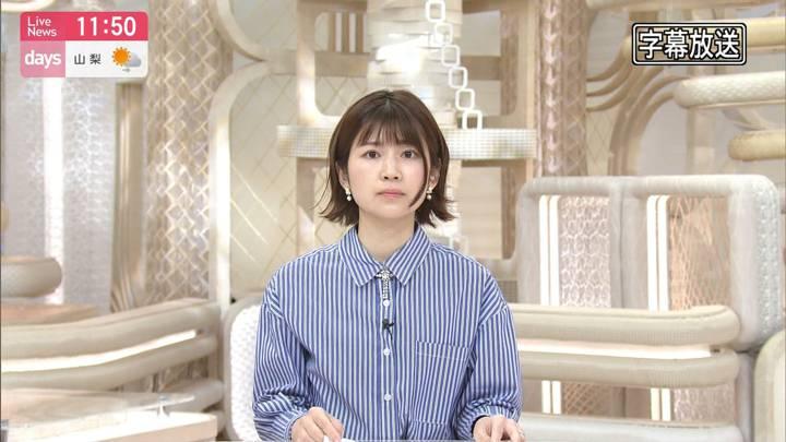 2020年05月03日竹内友佳の画像13枚目