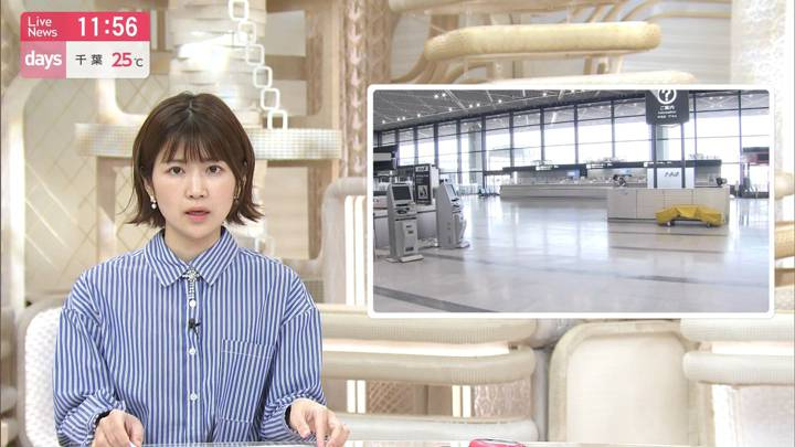 2020年05月03日竹内友佳の画像15枚目