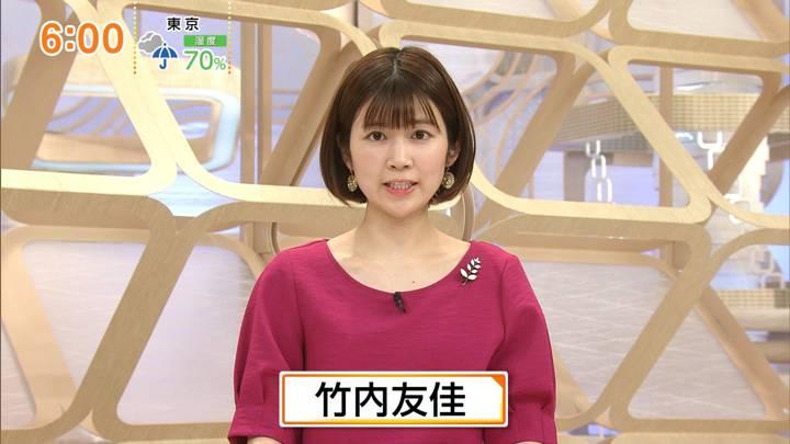 2020年05月10日竹内友佳の画像01枚目