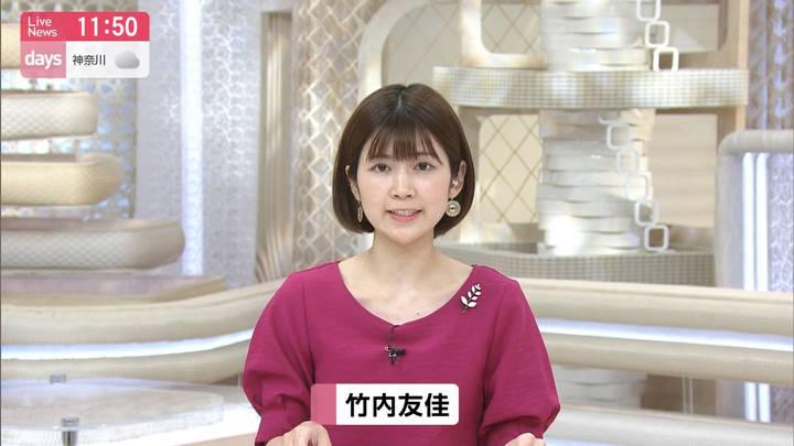 2020年05月10日竹内友佳の画像09枚目