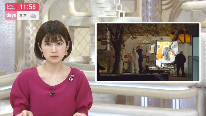 2020年05月10日竹内友佳の画像12枚目