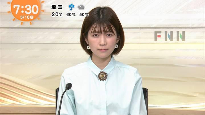 2020年05月16日竹内友佳の画像01枚目