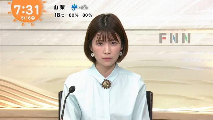 2020年05月16日竹内友佳の画像03枚目