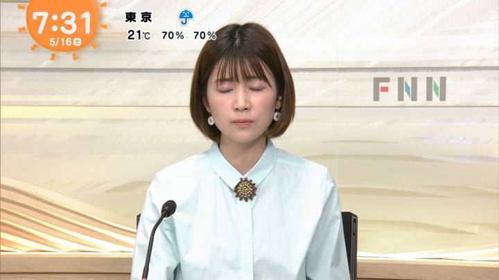 2020年05月16日竹内友佳の画像04枚目