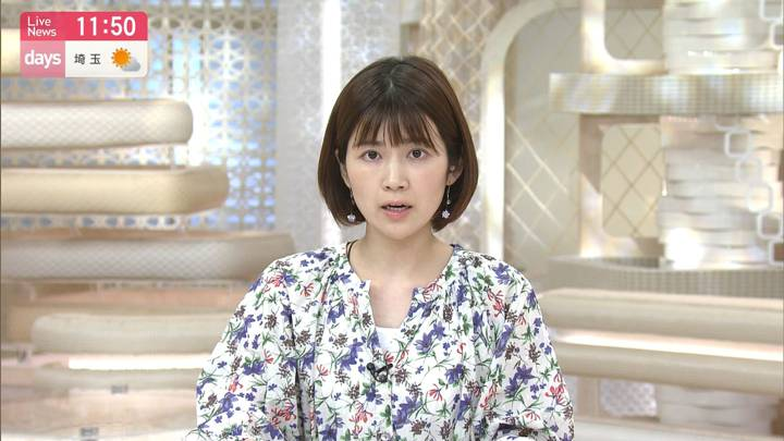 2020年05月17日竹内友佳の画像09枚目