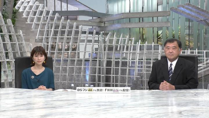2020年05月18日竹内友佳の画像02枚目
