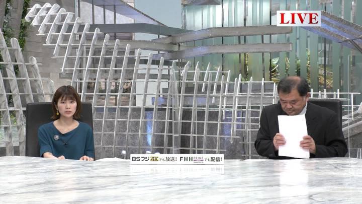 2020年05月18日竹内友佳の画像03枚目