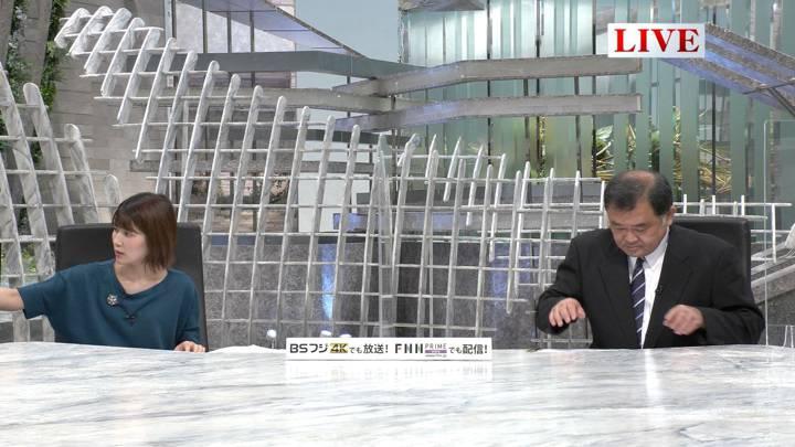 2020年05月18日竹内友佳の画像04枚目