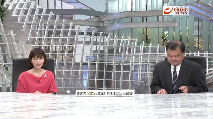 2020年05月19日竹内友佳の画像01枚目