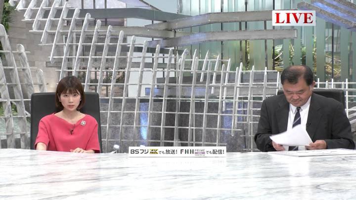 2020年05月19日竹内友佳の画像02枚目