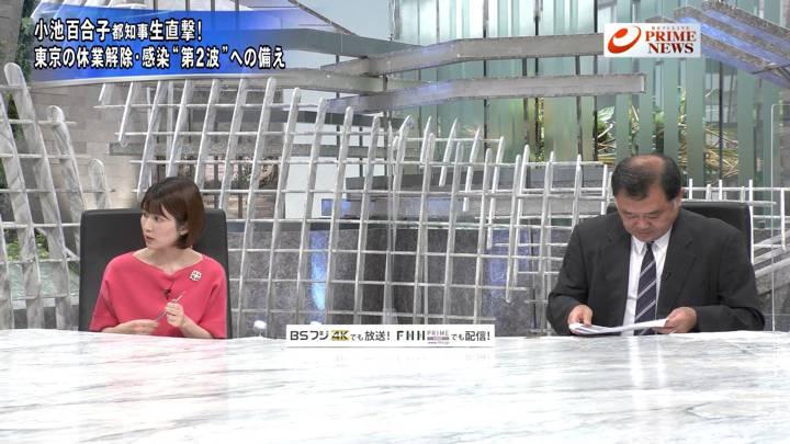 2020年05月19日竹内友佳の画像03枚目