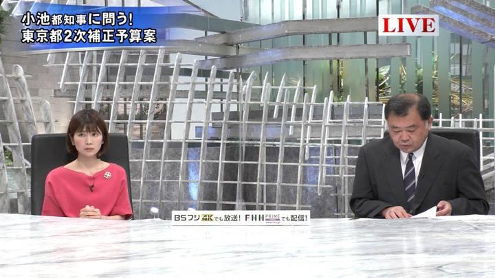 2020年05月19日竹内友佳の画像04枚目