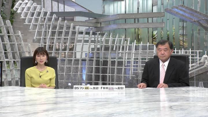 2020年05月20日竹内友佳の画像03枚目