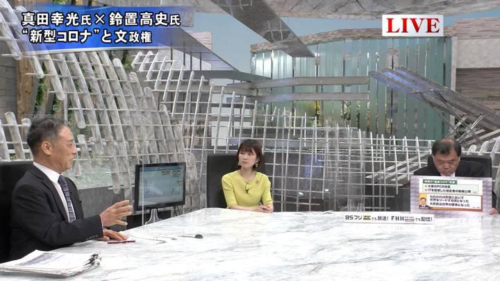 2020年05月20日竹内友佳の画像04枚目