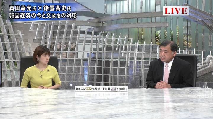 2020年05月20日竹内友佳の画像06枚目