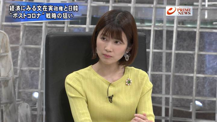 2020年05月20日竹内友佳の画像09枚目