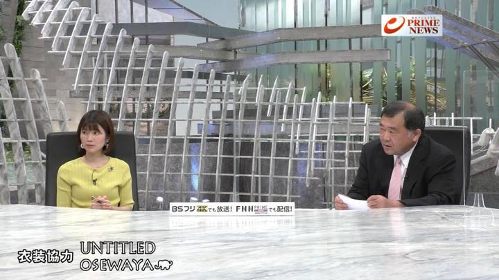 2020年05月20日竹内友佳の画像12枚目