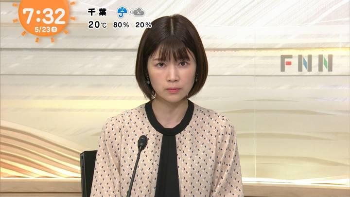 2020年05月23日竹内友佳の画像02枚目